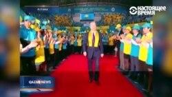 """Как репетируют """"Форум победителей"""" в Казахстане"""