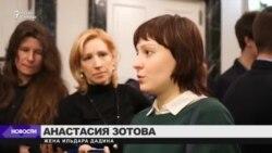 Верховный суд России отменил приговор Ильдару Дадину