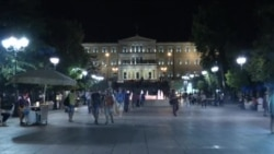 Итен самит на еврозоната за Грција