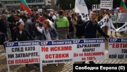 Ресторантьори и представители на други браншове протестират срещу противоепидемичните мерки на 8 септември 2020. Снимката е илюстративна.