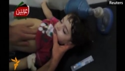 Video Shows Aftermath Of Alleged Chemical Attack In Syria