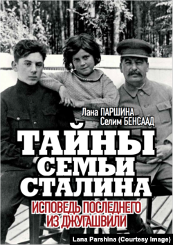 Russia - Secrets of Stalin's Family by Lana Parshina, book cover