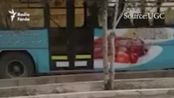 UGC Iran Buses For Revolution Anniversary(The authenticity of this video could not be independently verified.)