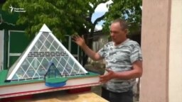 Пенсионер пирамида мейманкана кургусу келет