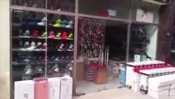 """""""Binə""""də ayaqqabı mağazaları bağlandı"""