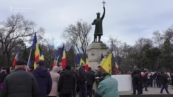 Moldovans Rally For Reunification On Romania's National Day