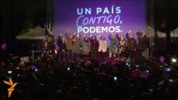 Крај на двопартиската ера во Шпанија
