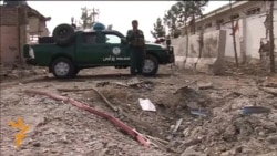 Taliban Blast Kills Several In Helmand
