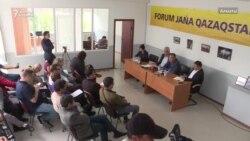 """""""Жаңа Қазақстан форумы"""" билікпен диалог құрмақ"""