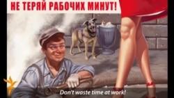 Artist Gives Soviet Posters A Pop-Art Makeover