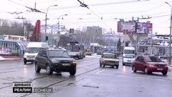 Як Росія пограбувала шахтарів у Донецьку?
