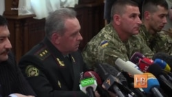 СБУ рассказал о задержании спецназовцев ГРУ РФ