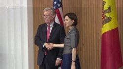 Bolton Reaffirms U.S. Support For Moldovan Sovereignty