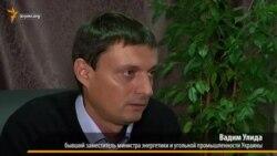 «Енергетична» блокада Криму спричинить негативні наслідки для України (відео)