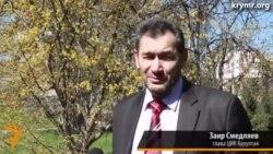 """Заир Смедляев: """"ATRны ябу омтылышы кырымтатарларга каршы юнәлгән"""""""