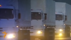 Russian Aid Convoy Sets Off For Ukraine
