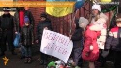 У Львові російське консульство закидали «журавликами миру»