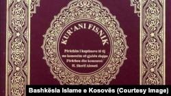 Kuran u izdanju Islamske zajednice Kosova