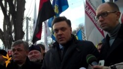 «Вставай, Україно!»: Опозиціонери пройшли маршем у Львові