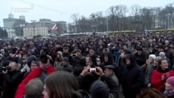 'Parasite' Tax Protest In Minsk