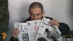 ԶԼՄ-ները ակցիաներ են սկսում ի պաշտպանություն Փաշինյանի