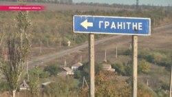 """Контрабанда под пулями: как в Донбассе ловят тех, кто перевозит товар из Украины в """"ДНР"""""""
