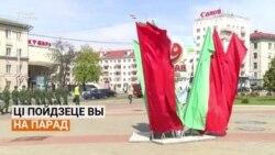 Што думаюць беларусы пра парад 9 траўня?