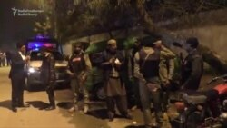 Pakistani TV Station Hit By Suspected Terrorist Attack