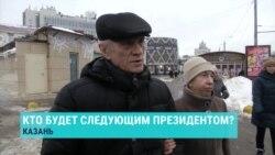 Россияне отвечают, кто будет следующим президентом