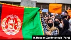 Акция протеста у здания посольства Пакистана в Тегеране, 9 сентября 2021 года