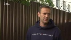 Лідер російської опозиції Навальний вийшов із в'язниці – відео