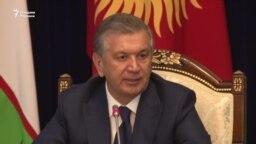 Мирзиёев Бишкекда: Биз бу кунга сабр-тоқат ва ирода билан келдик