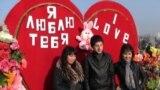 Бишкектеги сүйүү шаңы