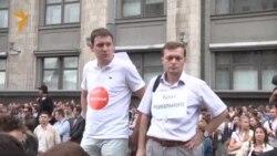 Манежная площадь. Акция в поддержку Навального