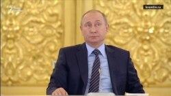 """Путину рассказали о """"прецедентном бесправии"""" в России"""