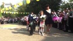 Bağçasaray mektebinde birinci çañ bayramı (video)