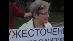 """Россияда """"одам ови""""га қарши акциялар ўтказилди"""