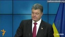 Порошенко обіцяє ввечері вирішити, чи продовжувати перемир'я на Донбасі