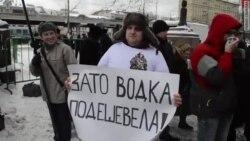 """""""Марш пустых карманов"""""""
