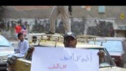 تظاهرات للاخوان المسلمين في القاهرة