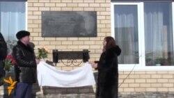 Камайда Вафирә Гыйззәтуллина истәлегенә мемориал такта ачылды