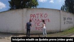 Intervencija na grafitima posvećenim Ratku Mladiću u Bačkoj Palanci, 7 jun 2021.