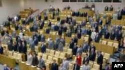 В сегодняшнем голосовании Госдума была на редкость единодушна