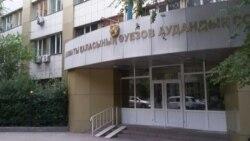 Азия: приговор тринадцати активистам в Казахстане