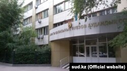 У здания суда в Алматы.