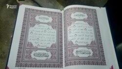 В Ташкенте люди выстроились в очереди за Кораном, впервые изданным в Узбекистане