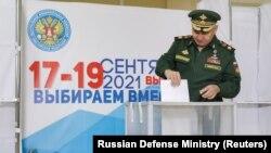 Goranmak ministri Sergeý Şoýgu ses berýär. Moskwa, 17-nji sentýabr, 2021