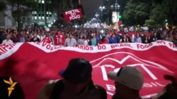 Во Бразил промени и протести