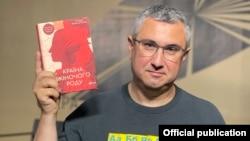 Вахтанг Кіпіані з книжкою «Країна жіночого роду»