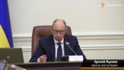 Яценюк: без призначення антикорупційного прокурора не буде траншу МВФ